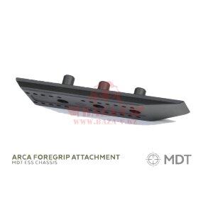 Адаптер ARCA для шасси MDT ESS Foregrip ARCA Adapter