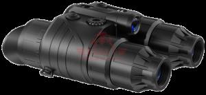 Бинокулярные очки ночного видения Pulsar Edge G2+ 1x21