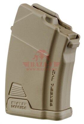 Магазин 7.62х39 на 10 патронов для АК FAB-Defense Ultimag AK 10R (TAN)
