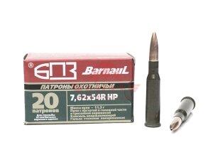 Патрон нарезной охотничий Барнаул 7.62x54R пуля HP, 11.3г
