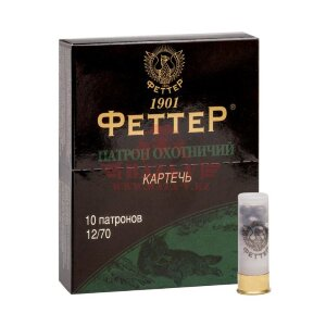 Патрон охотничий ФЕТТЕР 12/70, картечь 5,6мм, 32г