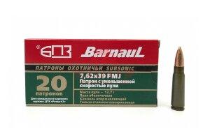 Патрон нарезной охотничий с уменьшенной скоростью пули Барнаул 7.62x39 Subsonic пуля FMJ, 12.7г