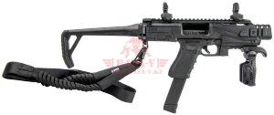 Конверсионная система FAB-Defense KPOS SCOUT для Glock 17, 19 (Black)