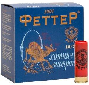 Патрон охотничий ФЕТТЕР 16/70, 28гр, дробь №4, б/к фибровый