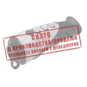 Тепловизионный монокуляр iRay Xeye E2+