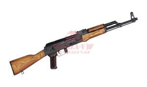 Гладкоствольное ружье Молот ВПО-209 Парадокс .366 ТКМ, 415мм (МЛ60209)