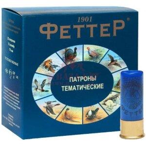 Патрон охотничий ФЕТТЕР 12/70, 36гр, дробь №1, контейнерный