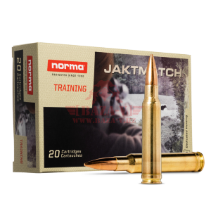 Патрон нарезной охотничий NORMA Jaktmatch .338 Win Mag пуля FMJ, 14.6г (225gr)