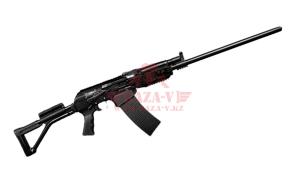 Гладкоствольное ружье Молот Вепрь-12 ВПО-205-02 12х76, 680мм (МЛ60535)