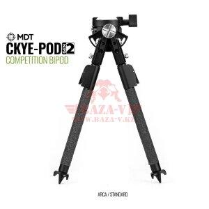 Сошка с креплением ARCA MDT CKYE POD Gen2 ARCA Interface RH (Left Knob) Standard Legs