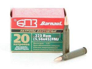 Патрон охотничий БПЗ .223 Rem (5.56x45) FMJ, 4.0г