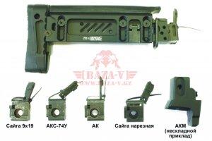 """Приклад телескопический ПТ-1 """"Классика"""" Зенит™"""