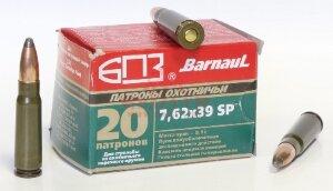Патрон охотничий БПЗ 7.62x39 SP, 8.1г