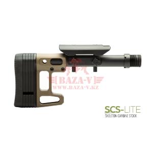 Приклад MDT SCS Lite Skeleton Carbine Stock (FDE)