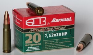 Патрон охотничий БПЗ 7.62x39 HP, 8.0г
