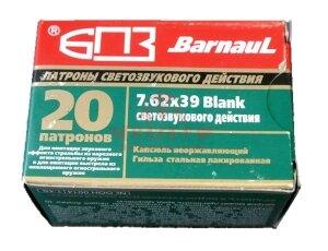 Патроны светозвукового действия Барнаул 7.62х39 Blank, холостые (имитационные)