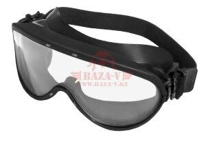 Очки защитные противоосколочные КлАСС™